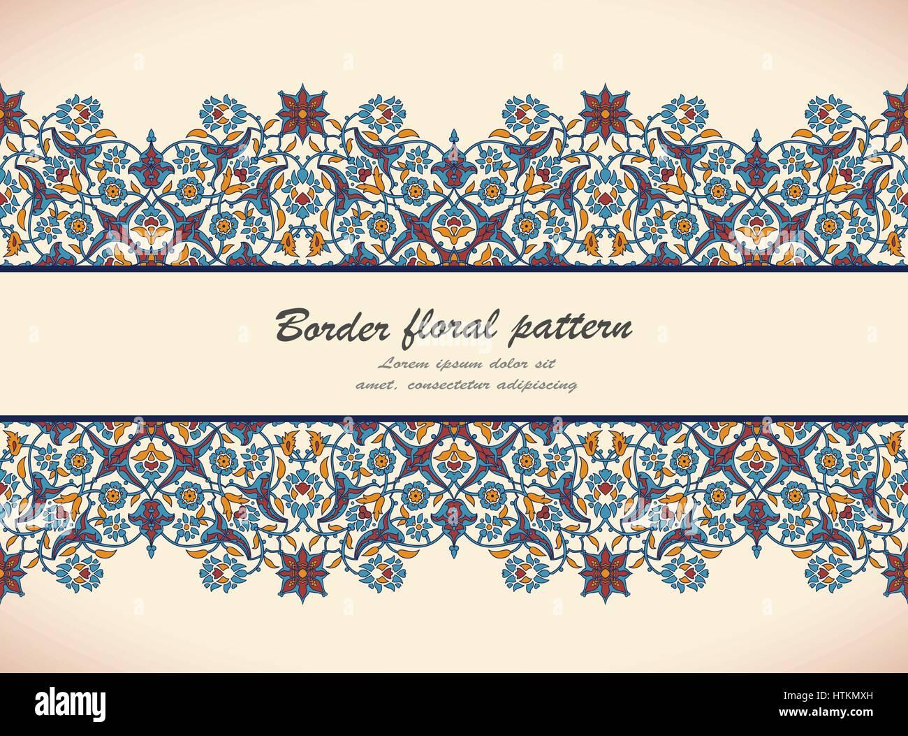 d64db78bccb3 Arabesque vintage seamless border design template vector. Eastern style  pattern. Elegant floral decoration print. Ornamental illustration for  invitati