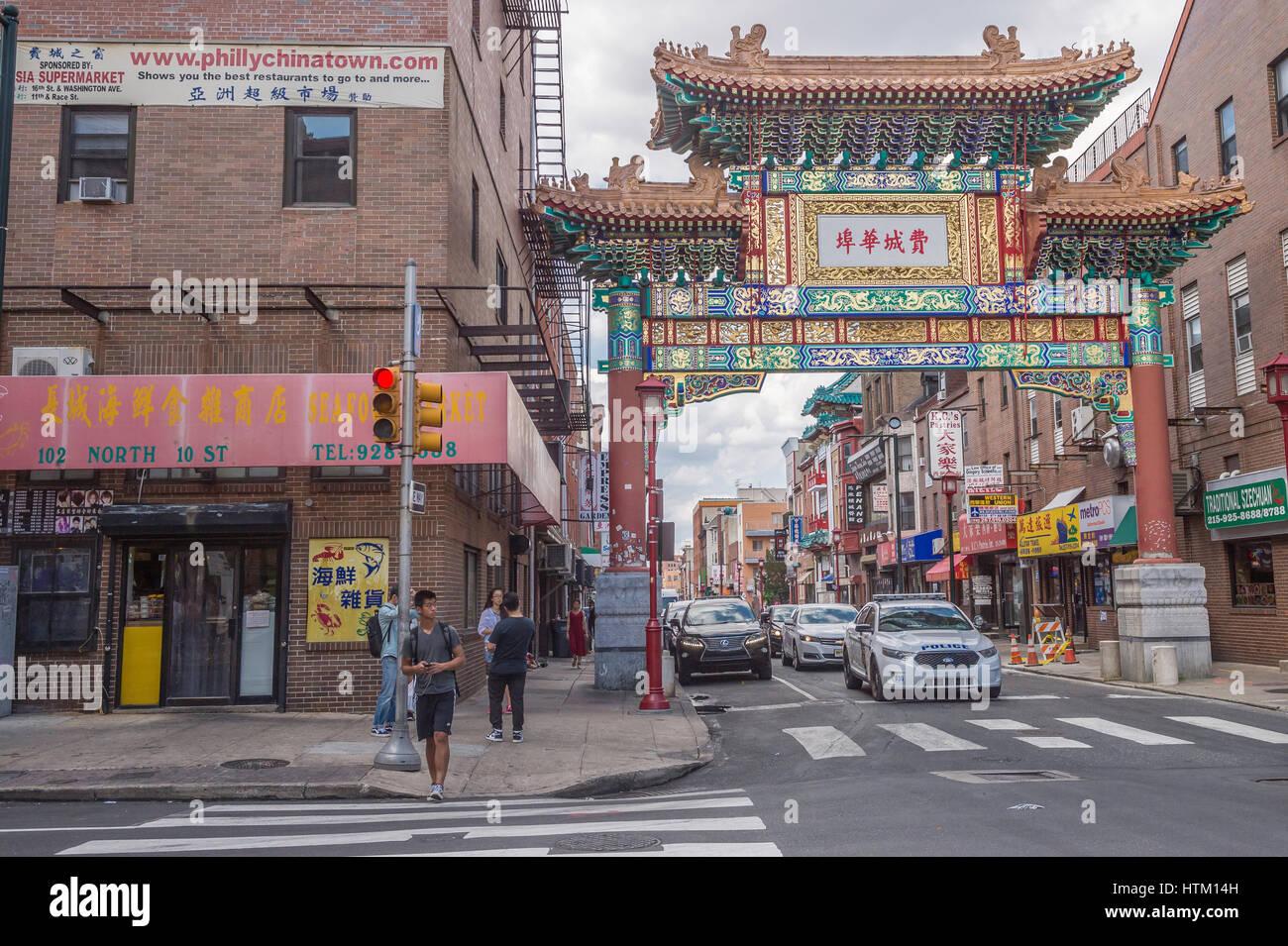 Chinese Friendship Arch Gate Chinatown Philadelphia