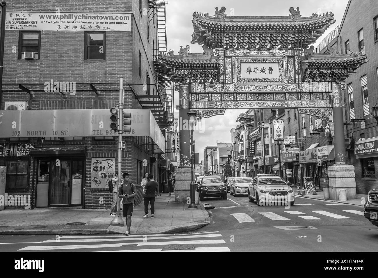 Chinese Friendship Arch, Gate, Chinatown, Philadelphia, Pennsylvania, USA - Stock Image