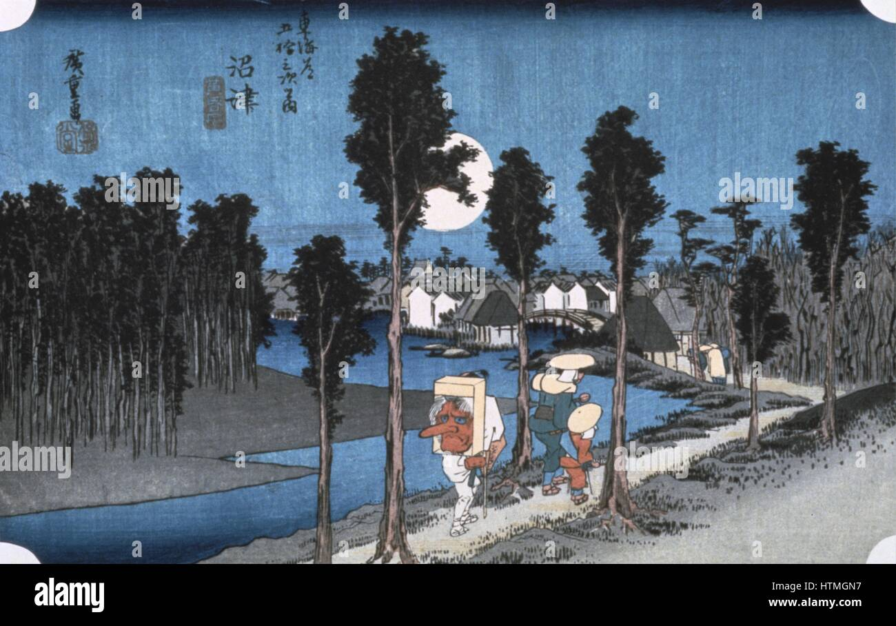 Moon at Numazu' from the series 'The Fifty-three Stations of Tokaido', c1832. Tree-lined road by a river - Stock Image