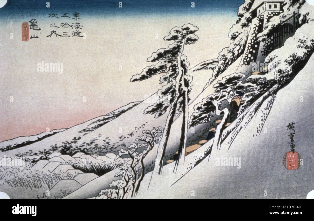 Kameyama: from the series 'The Fifty-three Stations of the Tokaido', c1832. Coloured woodblock print. Snow - Stock Image