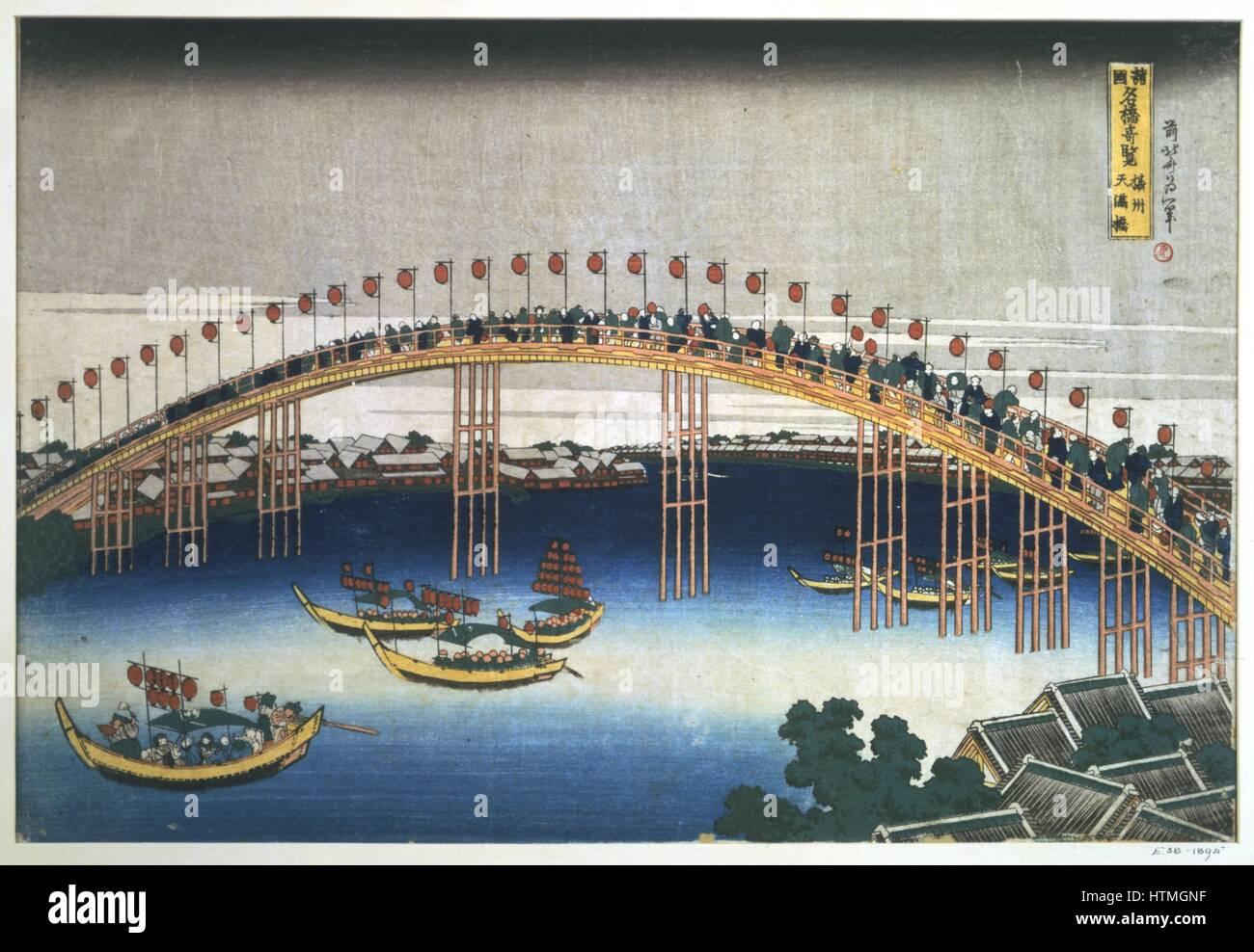 The Temma Bridge at Osaka', c1830. Coloured woodblock print. People crowd on the wooden bridge which is decked - Stock Image