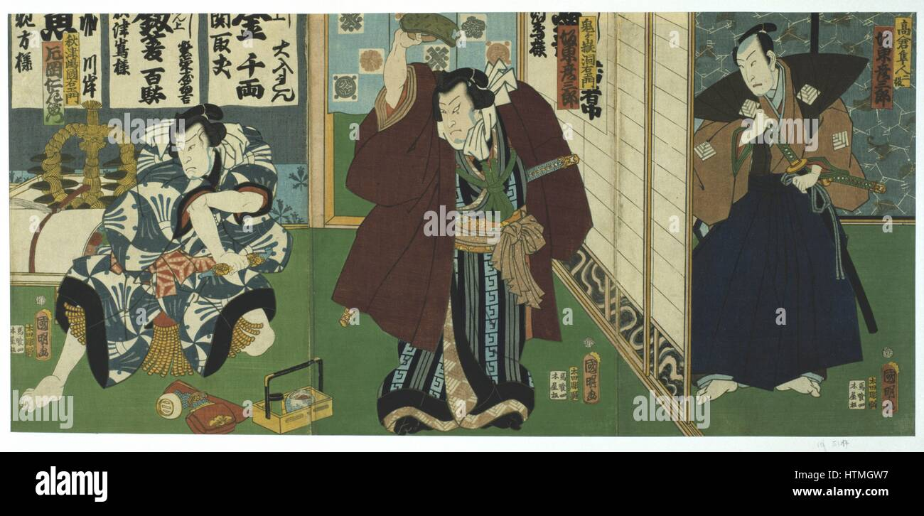 Scene from a Kabuki theatre performance. In this highly stylised Japanese dance-drama, from 1629 all roles had to - Stock Image