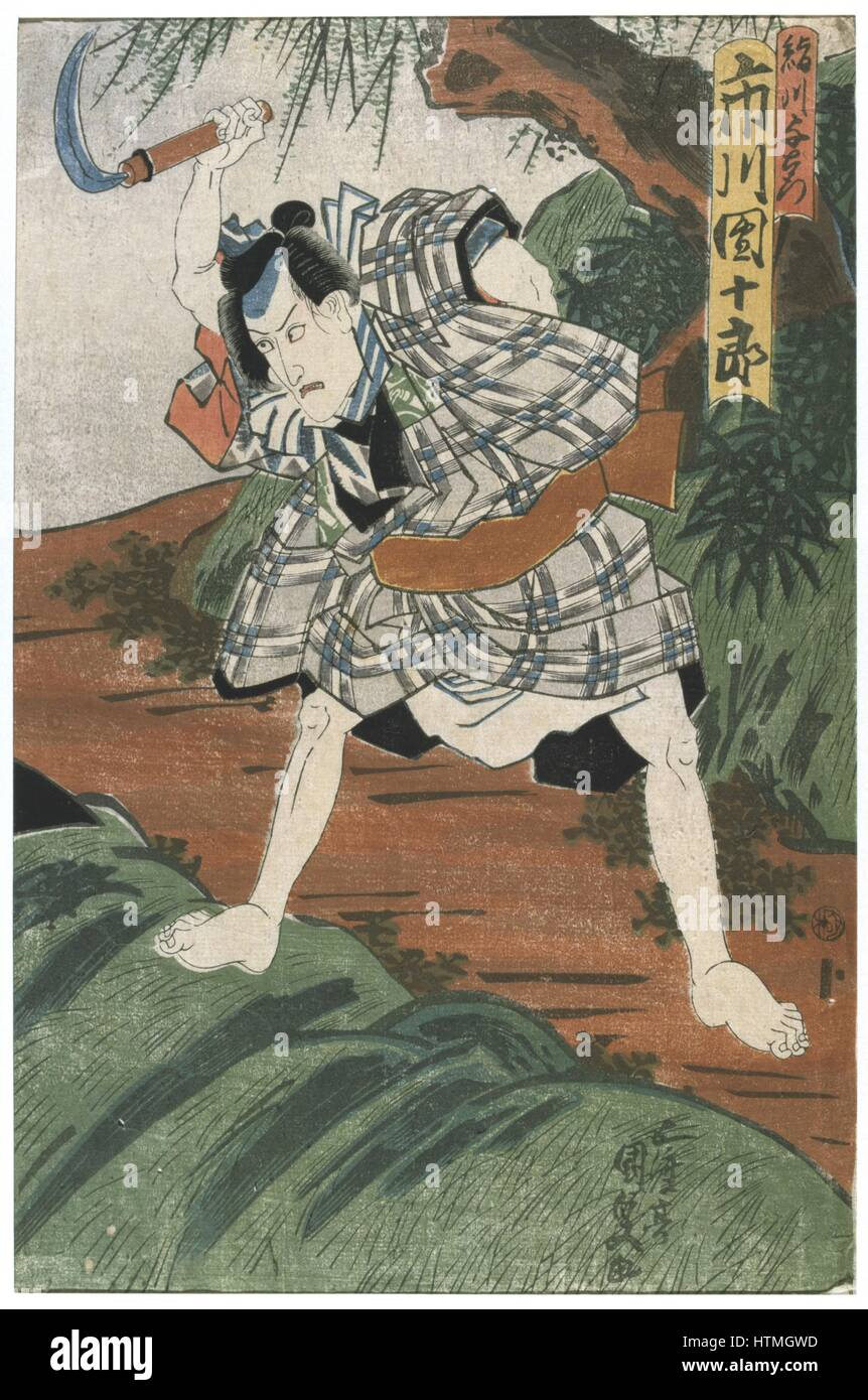 Scene from a Kabuki theatre performance. In this highly stylised Japanese dance-drama, from 1629 all roles had to Stock Photo