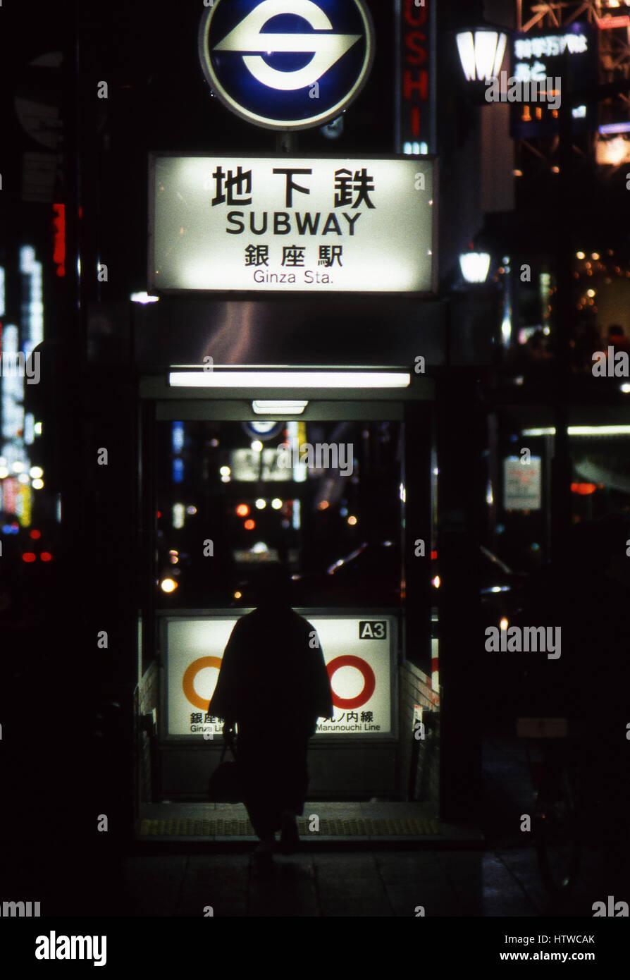 Ginza subway station in Tokyo at night. - Stock Image