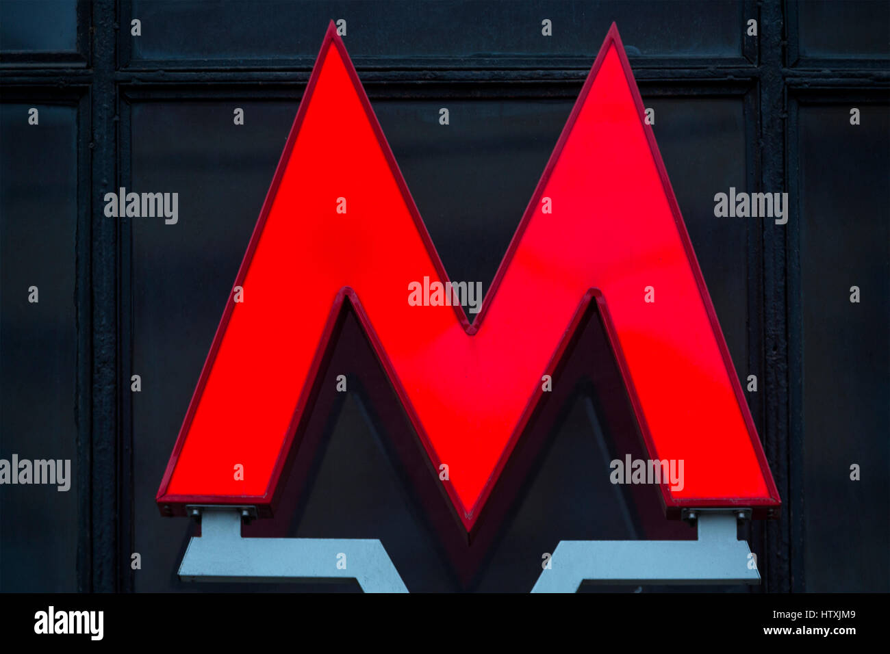 The letter 'M' - the emblem of the Moscow metro system, Russia - Stock Image