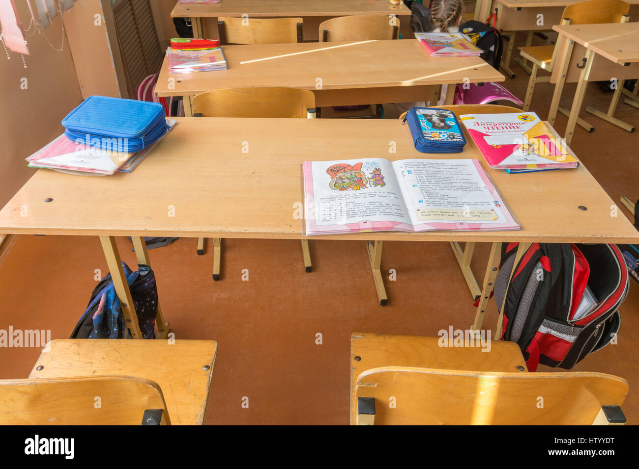 https://c8.alamy.com/comp/HTYYDT/anapa-russia-february-28-2017-top-view-of-a-student-in-the-ordinary-HTYYDT.jpg