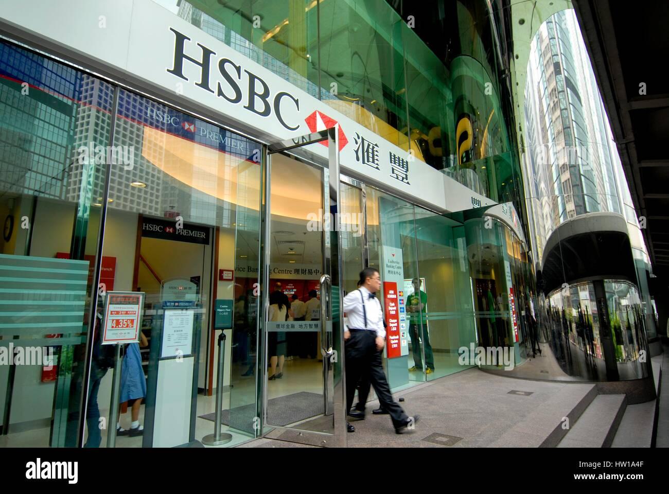 China - Hong Kong Iceland - entrance HSBC, China - Hong Kong  Island - HSBC Eingang Stock Photo