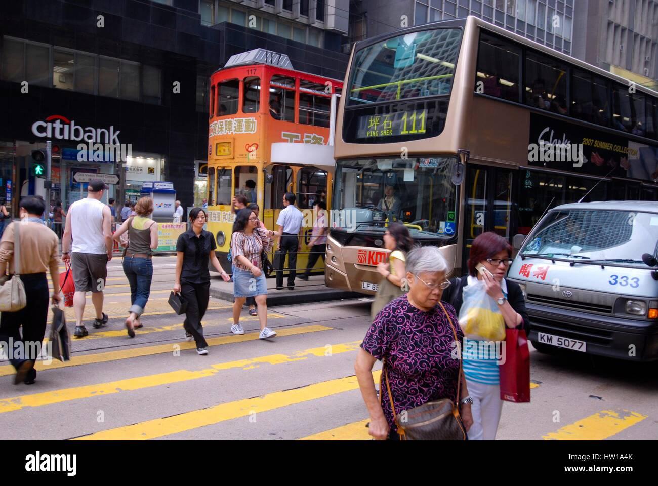 China - Hong Kong Iceland - Central, China - Hong Kong Island - Central Stock Photo