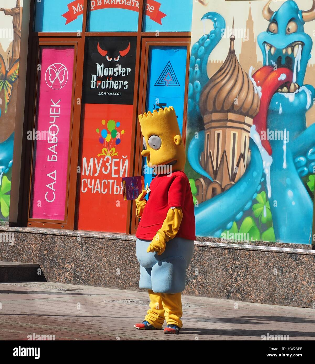 Bart Simpson costume - Stock Image