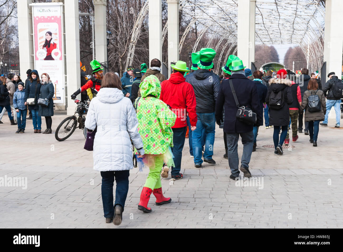 Ireland in Moscow - Parade of St. Patrick 2017 27