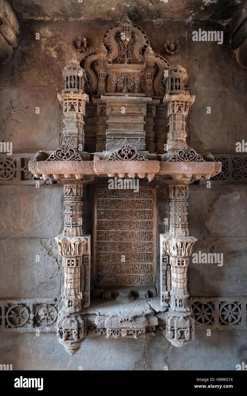 India, Gujarat State, Ahmedabad, listed as World Heritage by UNESCO, stepwell of Dada Hari Vav or Hari Ni Vav - Stock Image