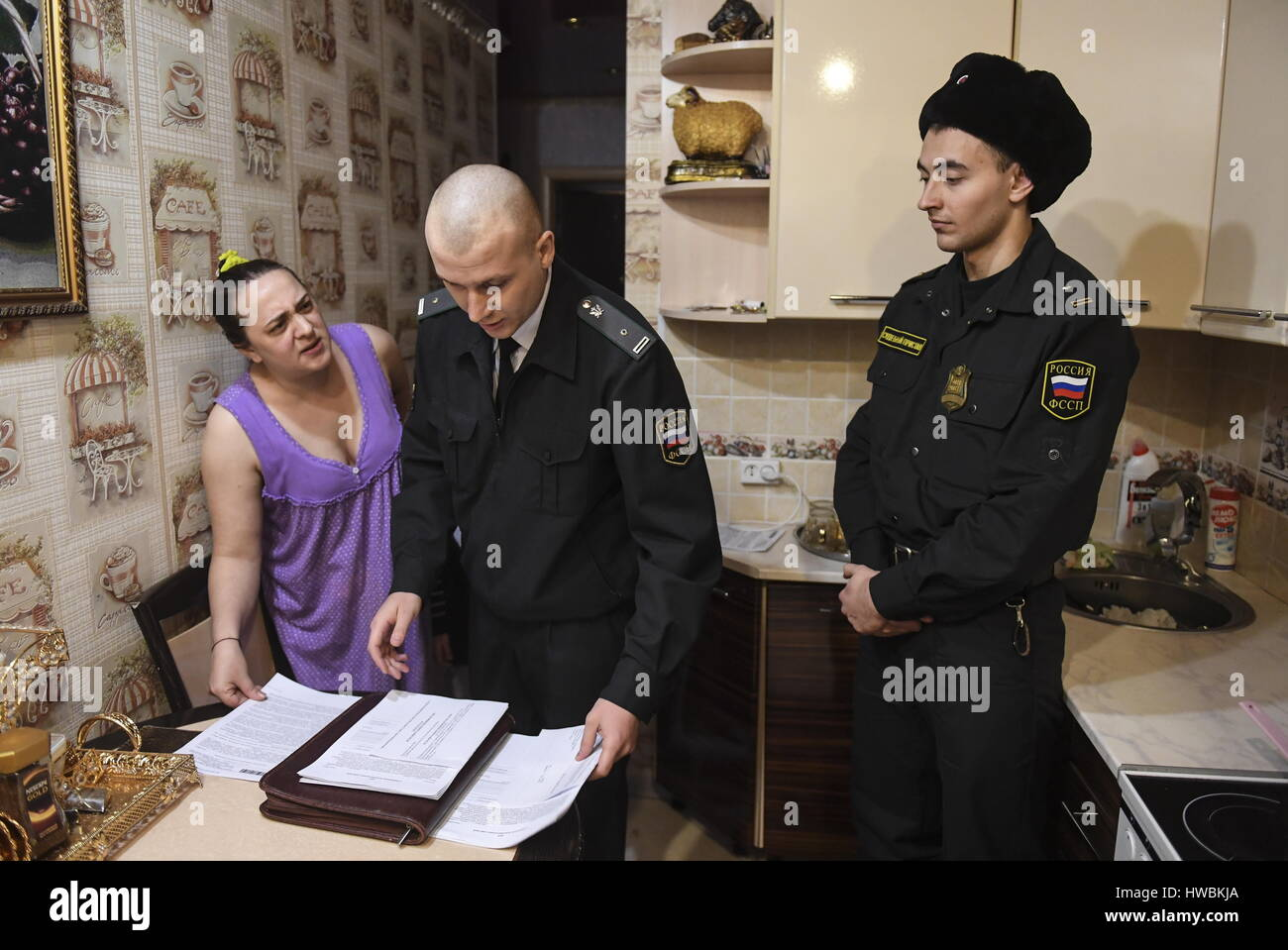 Day of court bailiff in Russia