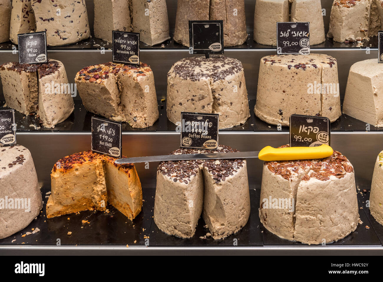 different flavors of halva at shuk mahane Jehuda, Jerusalem, Israel - Stock Image