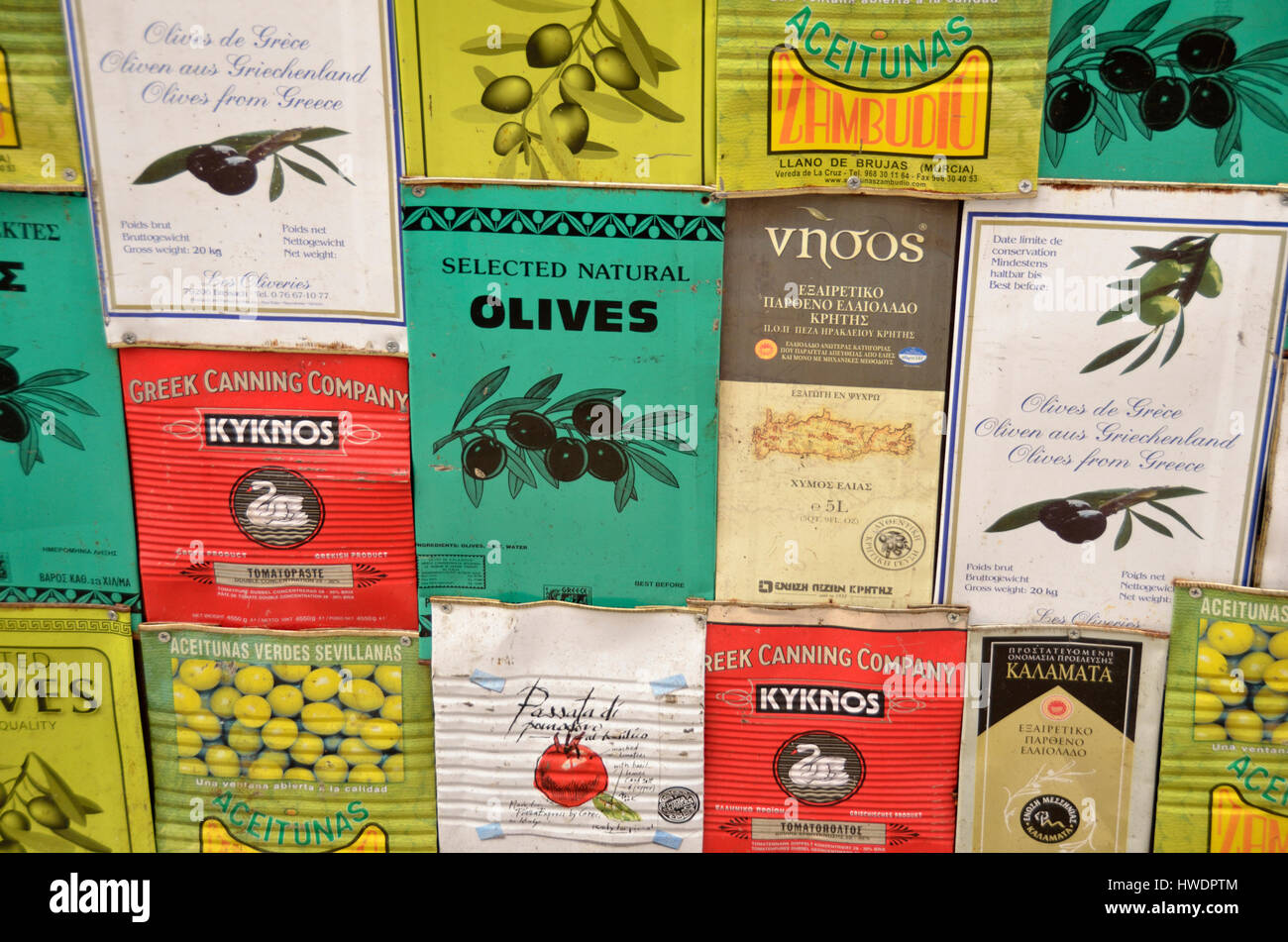 A variety of different olive oil brands Stock Photo