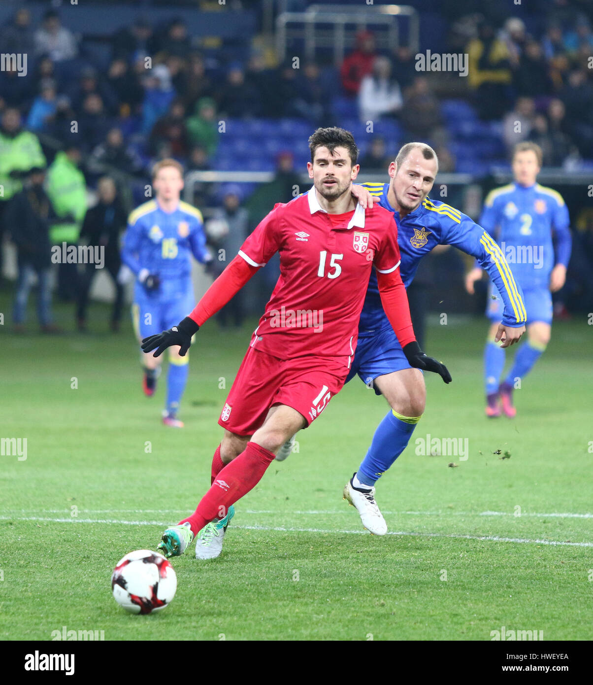 b46dc540996f Kharkiv, Ukraine - November 15, 2016  Nemanja Pejcinovic of Serbia (in Red