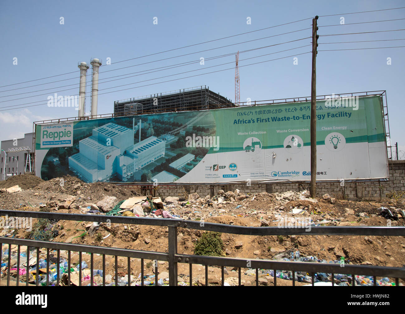 Biogas Recycling Stock Photos & Biogas Recycling Stock Images - Alamy