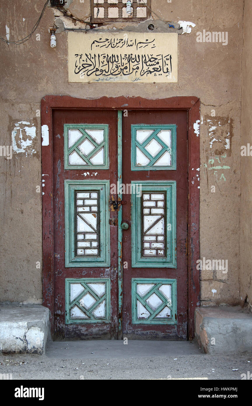 Hassan Fathy Mosque at Luxor - Stock Image