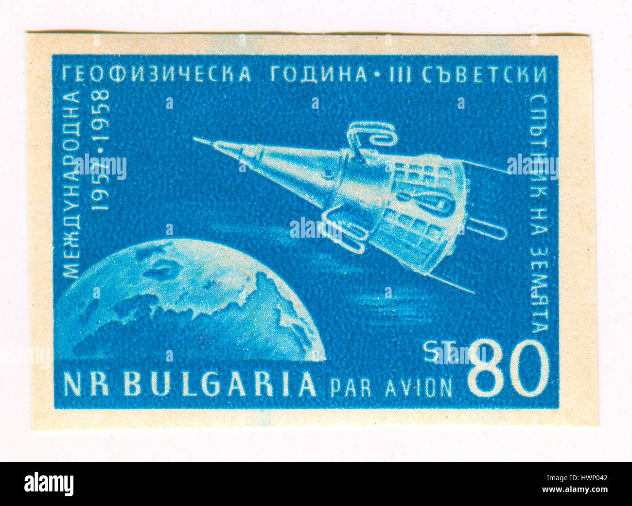 GOMEL, BELARUS, 22 MARCH 2017, Stamp printed in Bulgaria shows image of the Sputnik 3 was a Soviet satellite launched - Stock Image