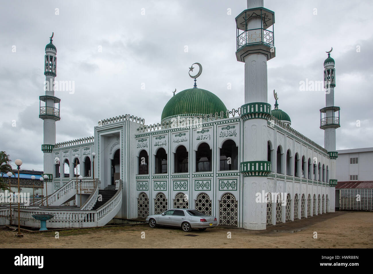 A muslim mosque in Paramaribo, Suriname.  Islam came to Suriname in the late 1800's with the influx of plantation - Stock Image