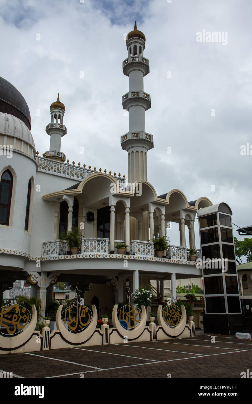 Keizerstraat Mosque in Paramaribo, Suriname. - Stock Image