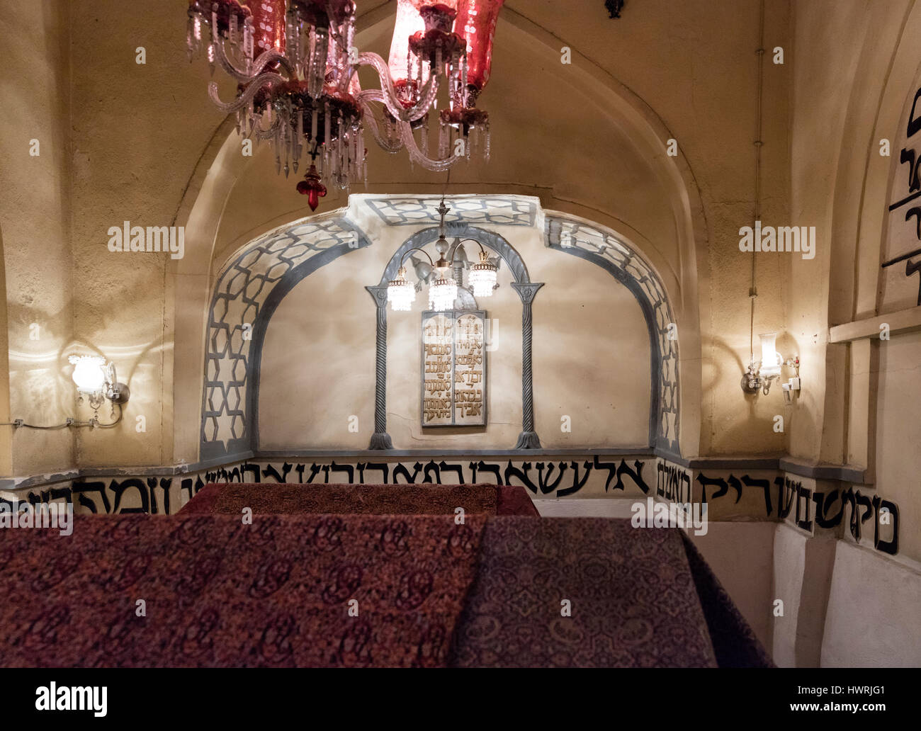 Interior of tomb of Esther and Mordechai. Some authorities doubt these Jewish figures are actually buried here - Stock Image