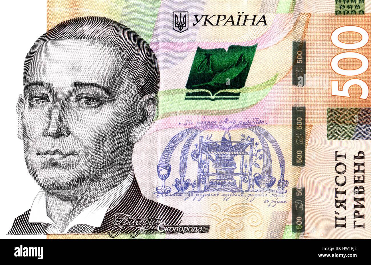 Portrait of Gregory Skovoroda on the banknote 500 hryvnia in Ukrainian currency - Stock Image