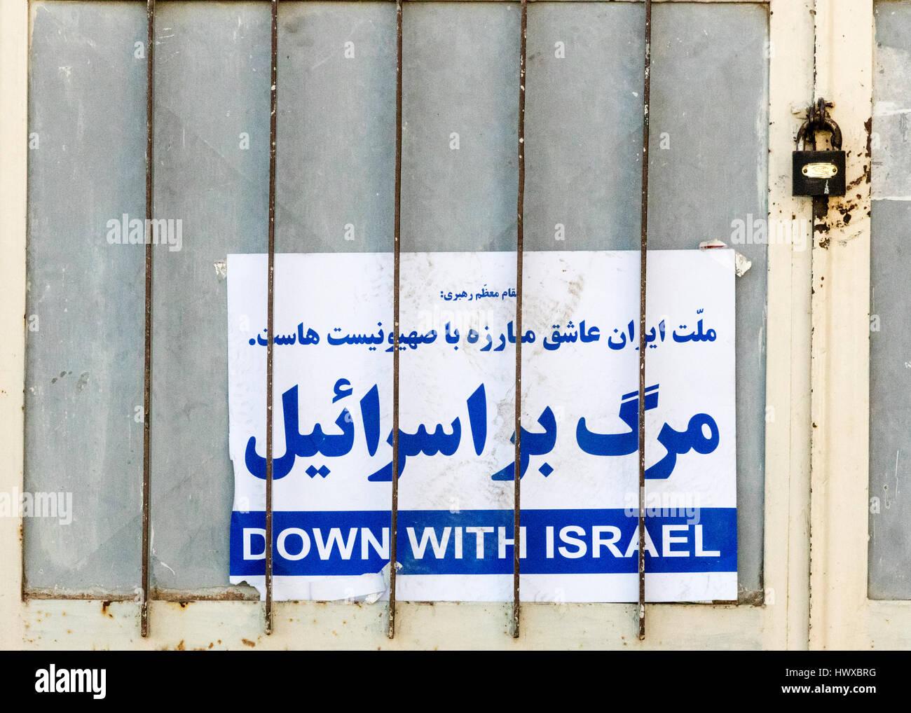 Anti-Israel poster near Imam Esmaeil & Isaiah Mausoleum - Stock Image
