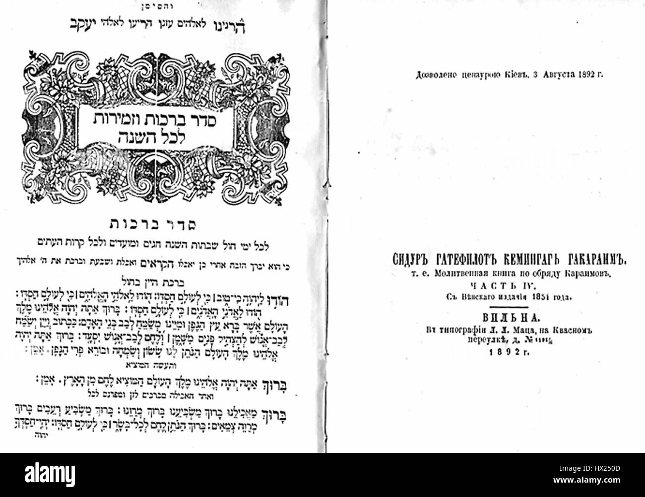 Karaim Siddur printed in Vilnius in 1892 - Stock Image