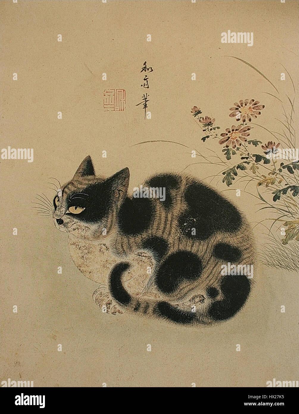Korean art Byeon Sangbyeok Gukjeong chumyo Autumn cat in a garden ...