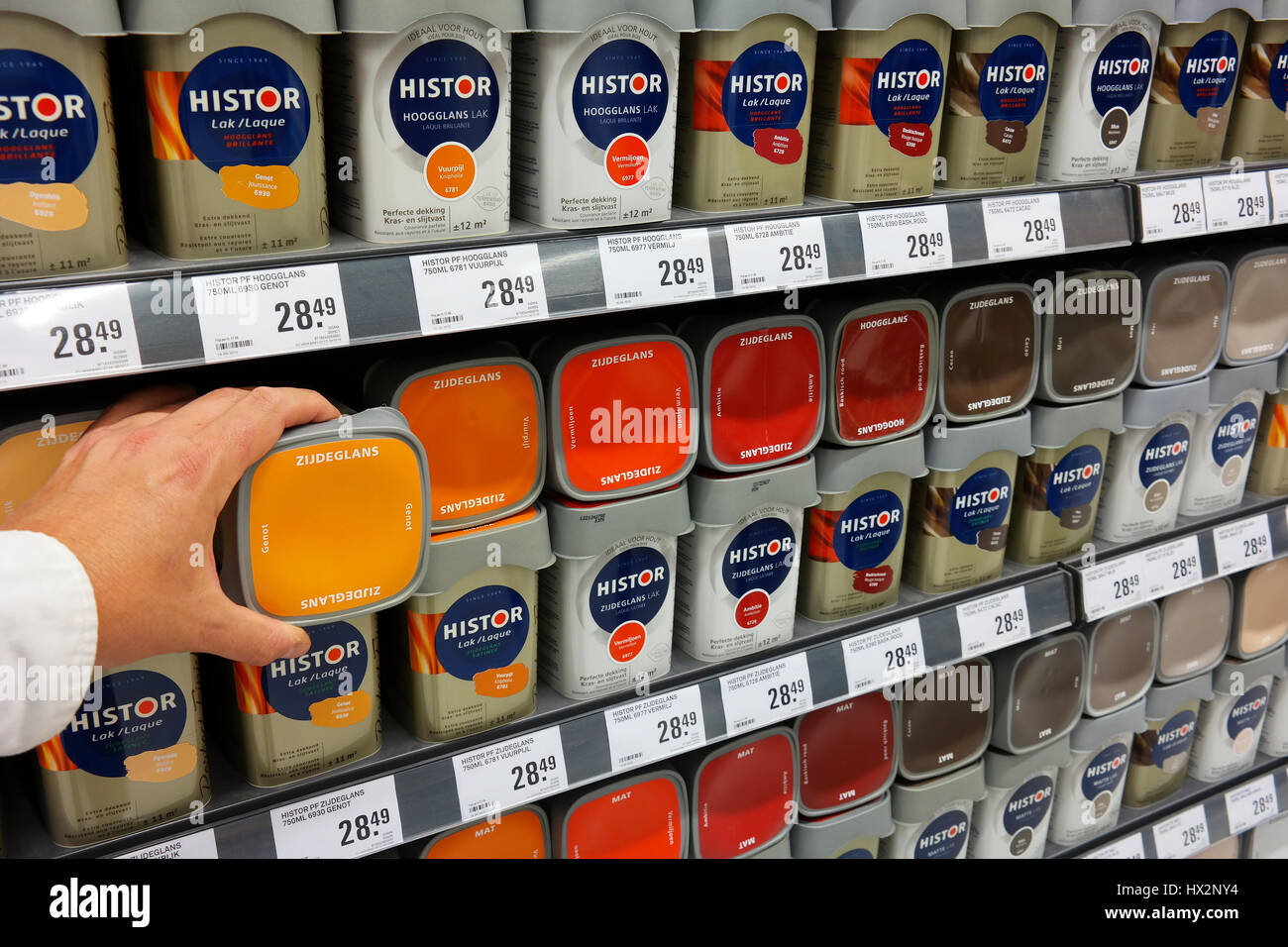 Range of paint cans in the paint department of a Hardware store - Stock Image