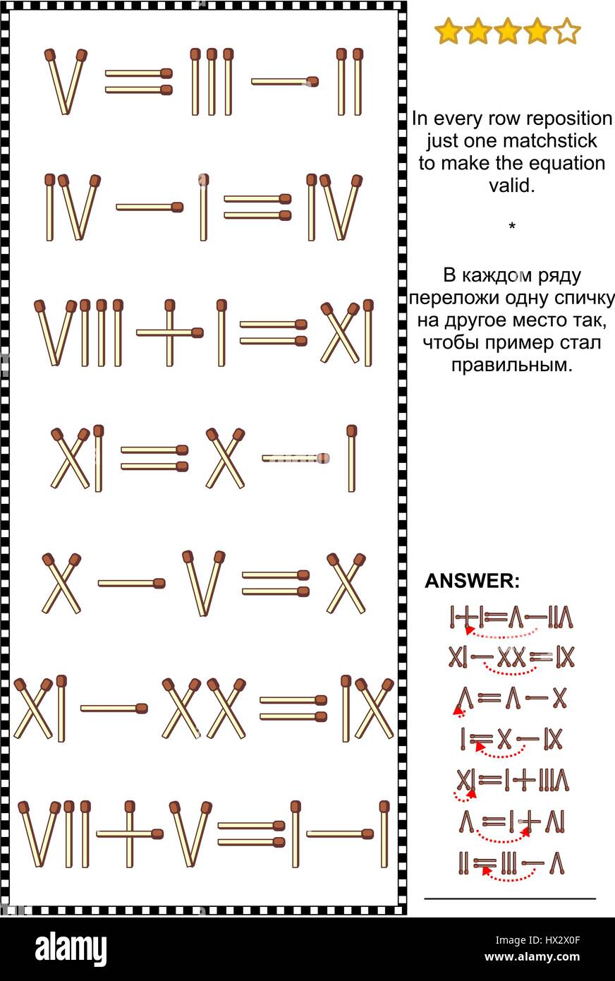 Visual math puzzle with roman numerals: In every row reposition just one matchstick to make the equation valid. - Stock Image