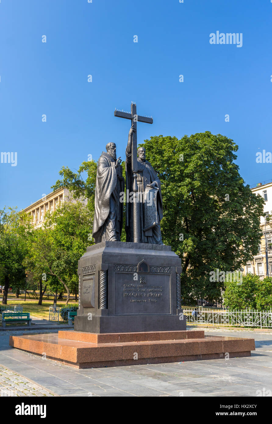 Monument to Kirill and Mefodiy in Moscow, Russia - Stock Image