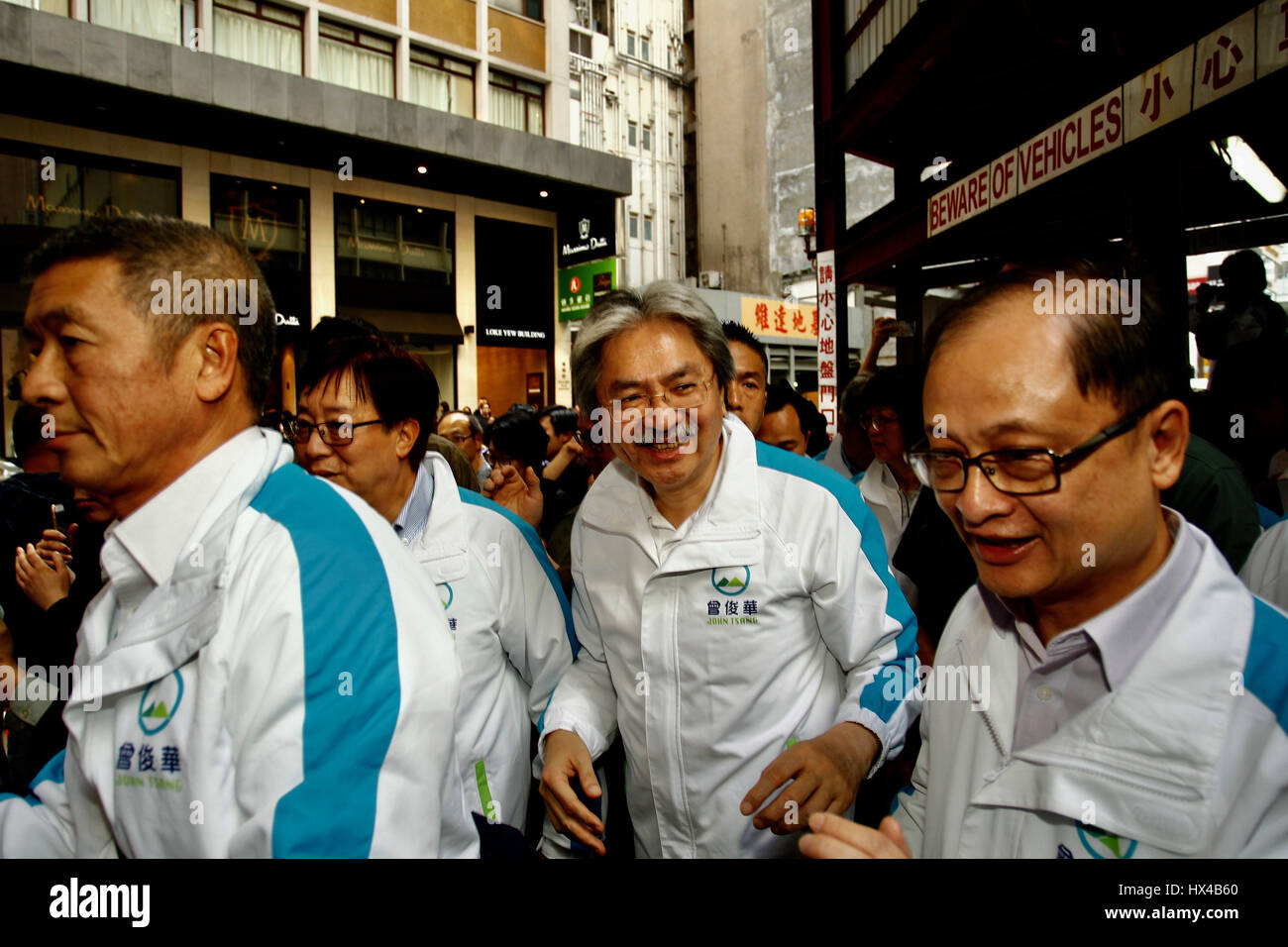 John Tsang, a former HKSAR Financial Secretary and the most popular candidate for 2017 HKSAR Chief Executive Election - Stock Image