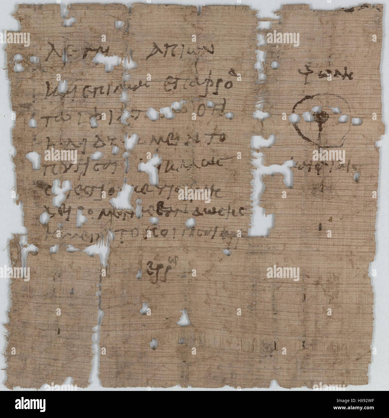 Papyrus Oxyrhychus 3070   Indecent Proposal - Stock Image