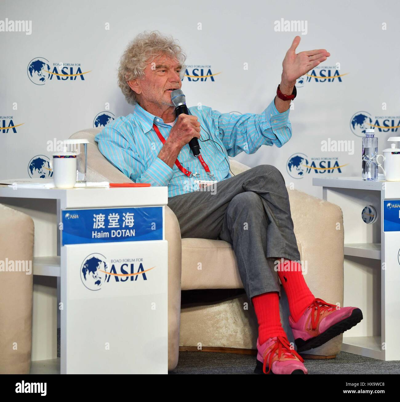 Boao, China's Hainan Province. 26th Mar, 2017. Hartmut Esslinger, founder of Frog Design, speaks at the session - Stock Image