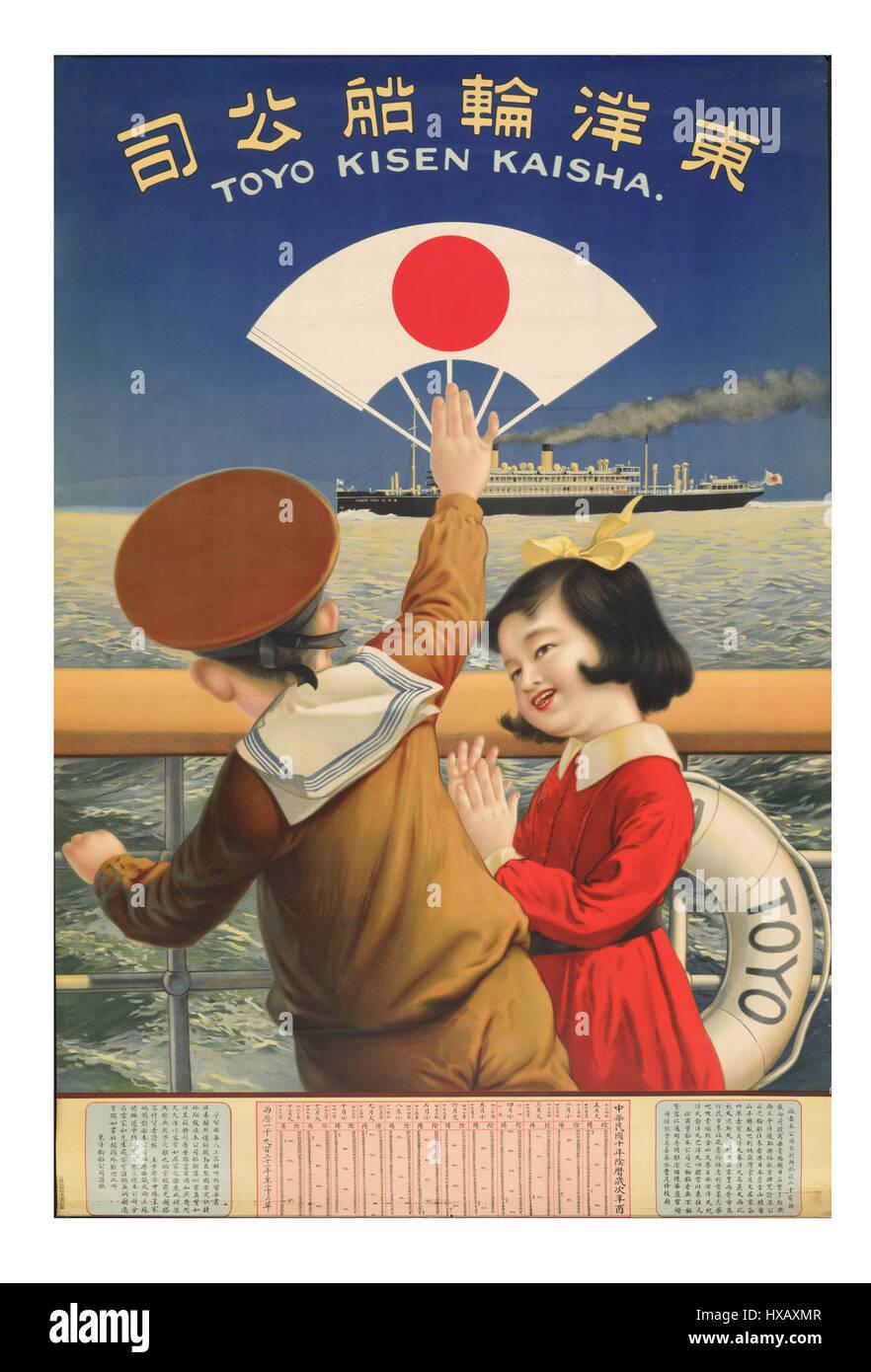 Vintage 1900's early 20th century steamship travel Toyo Kisen Kaisha Japan Steam Ship Postcard/Poster - Stock Image
