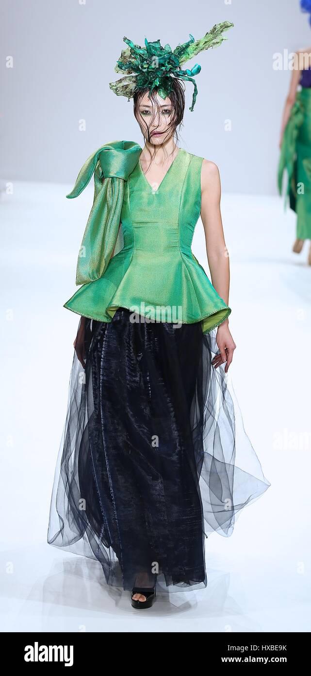 London Fashion Week , Fashion Scout Feb 2017 Catwalk ....FASHION SCOUT - Stock Image