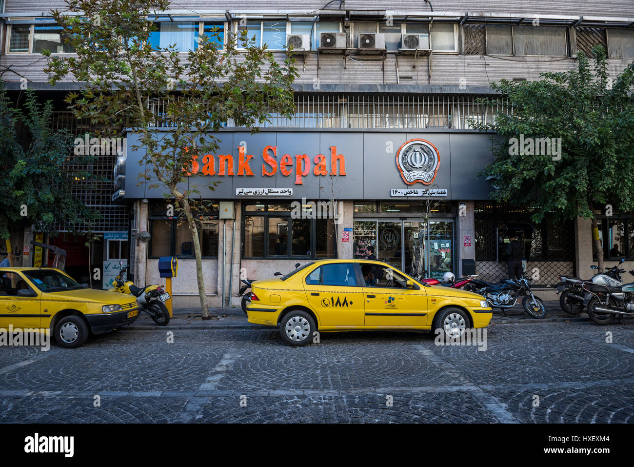 Bank Sepah building in Tehran city, capital of Iran and Tehran Province. Sepah was Iranian bank, established in - Stock Image