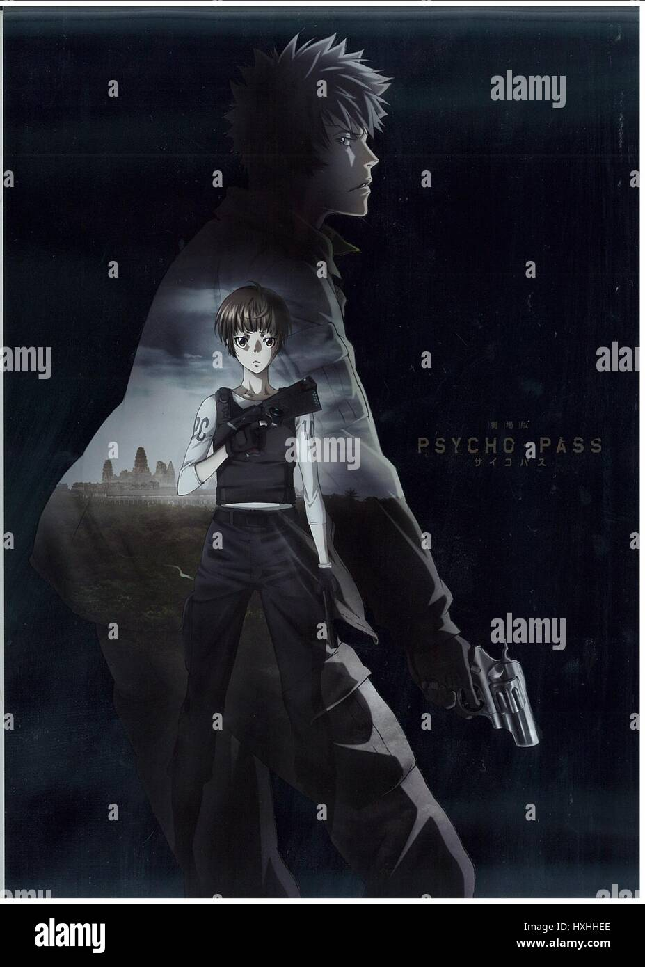Shinya Kougami Akane Tsunemori Poster Psycho Pass The Movie Stock