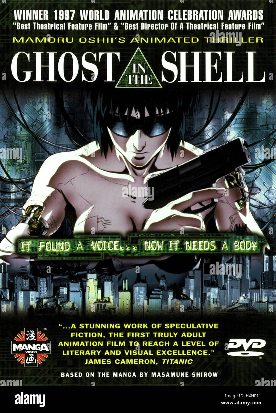 Movie Poster Ghost In The Shell 1995 Stock Photo Alamy
