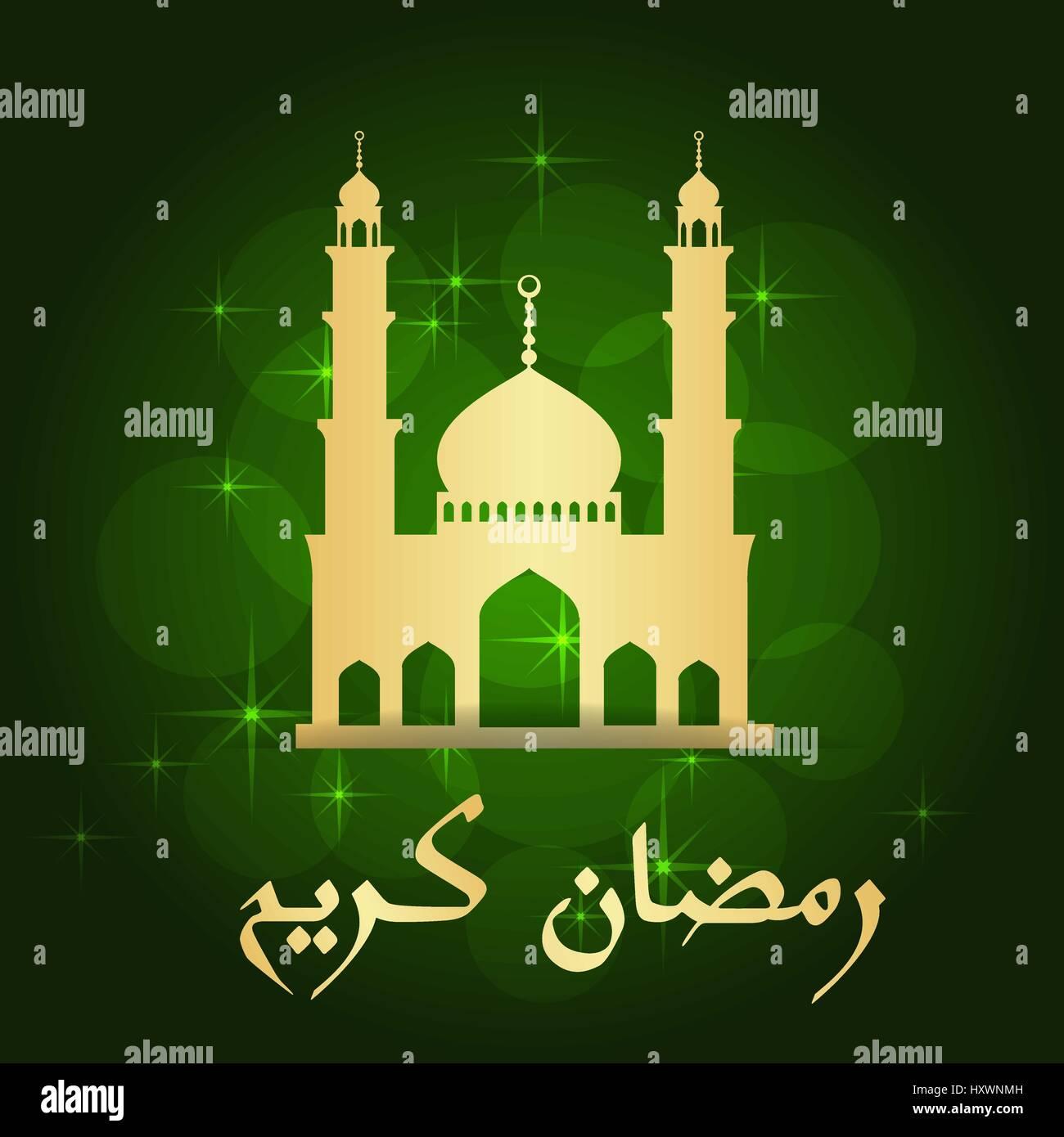Muslim Greeting Card Stock Photos Muslim Greeting Card Stock