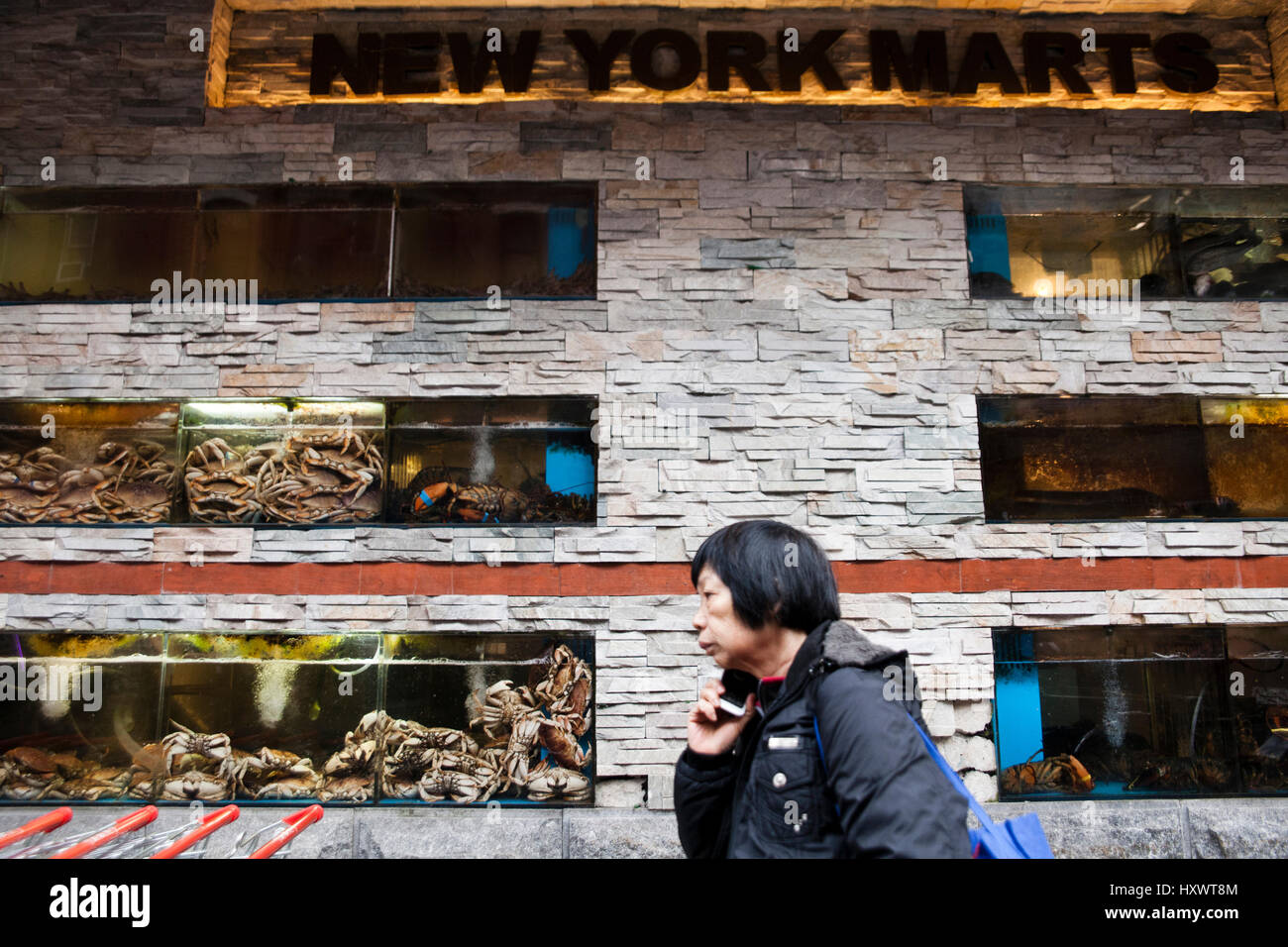 The New York Marts is a seafood seller in New York City, United States. - Stock Image