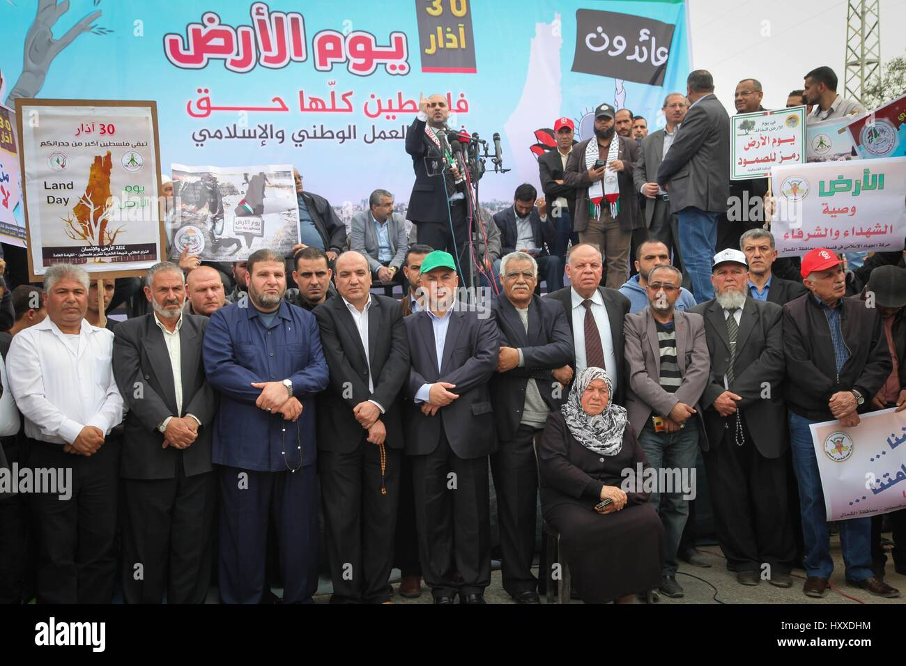 Gaza, Palestine. 30th Mar, 2017. The leaders of the national and Islamic forces are participating during a commemoration - Stock Image