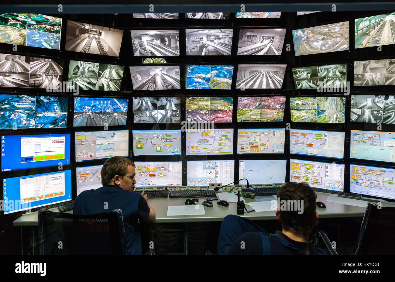 SAINT- PETERSBURG, RUSSIA - AUGUST 8, 2014: Control room of the attraction Grand Russian layout. Is the largest - Stock Image