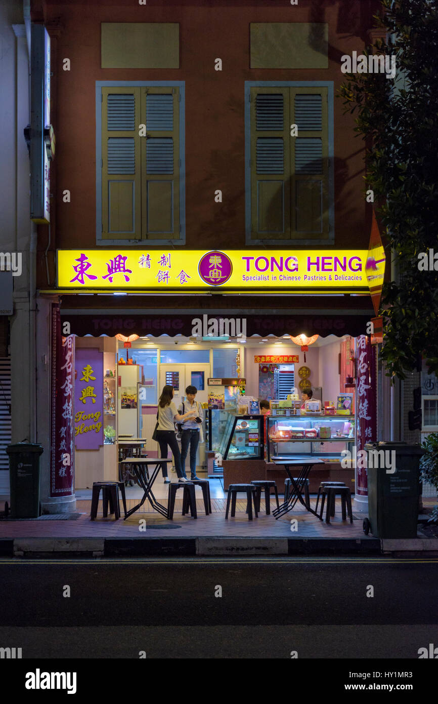 Tong Heng, a traditional Chinese bakery on South Bridge Rd, Chinatown, Singapore - Stock Image
