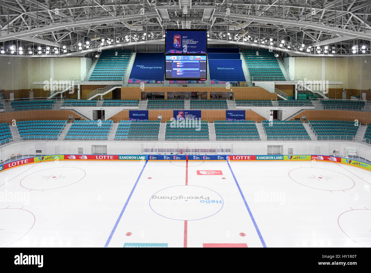 The Kwandong Hockey Arena - Stock Image