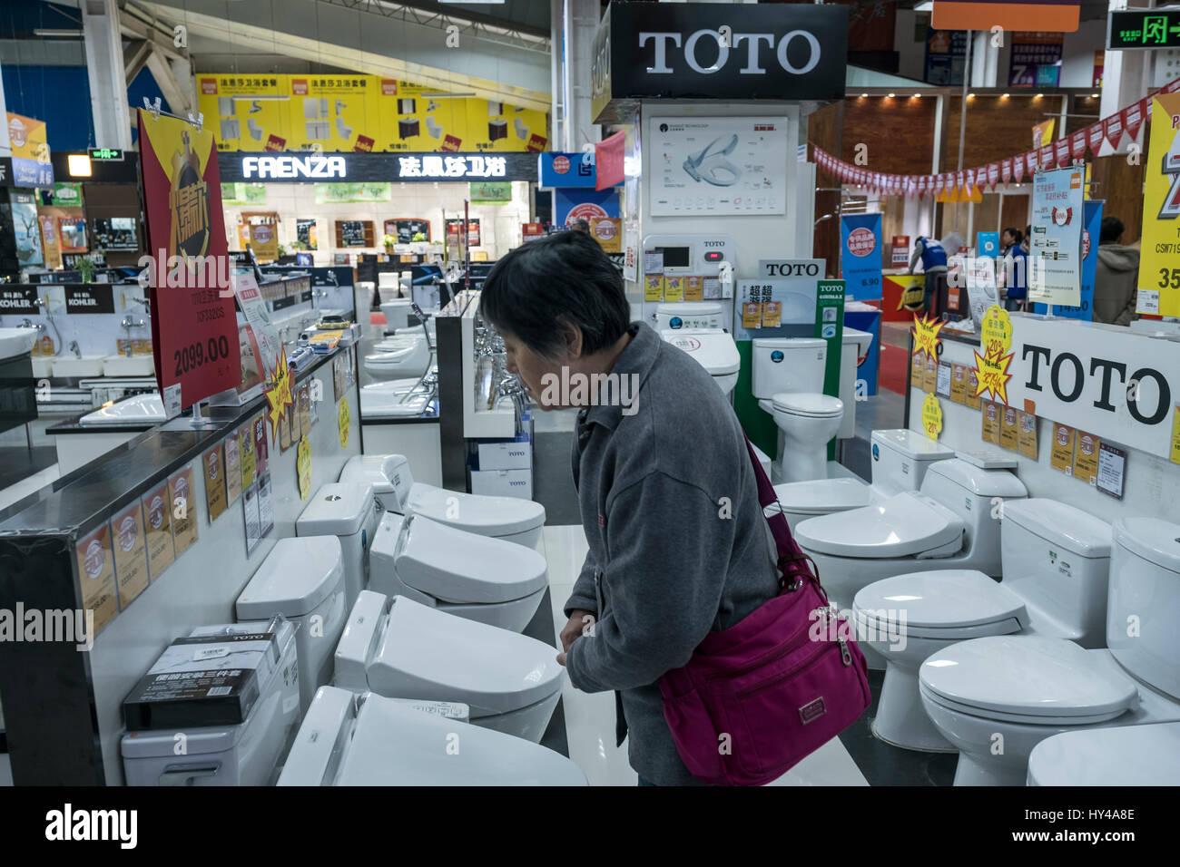 B&q Store Beijing China Stock Photos & B&q Store Beijing China Stock ...