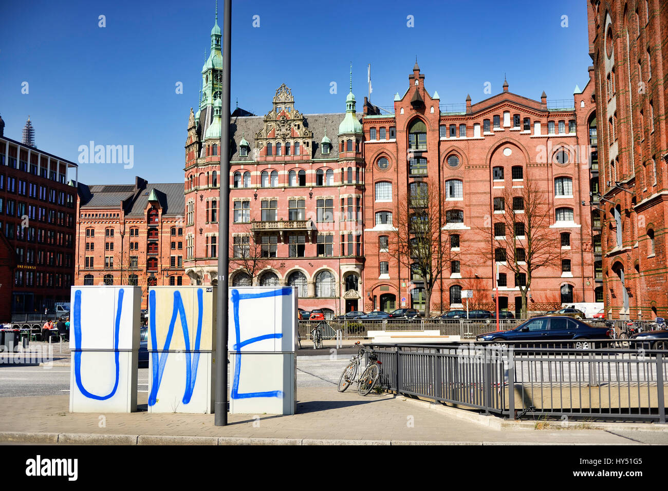 Quay Brooktor with homage to Uwe Seeler in the harbour city of Hamburg, Germany, Europe, Brooktorkai mit Hommage - Stock Image
