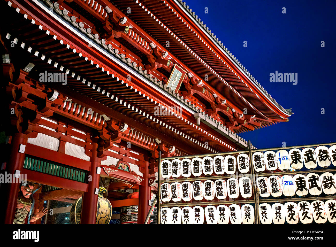 Japan, Honshu island, Kanto, Tokyo, Asakusa, Senso-ji shrine. - Stock Image